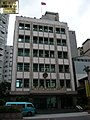 Taipei Municipal Audit Division building, National Audit Office 20101005.jpg