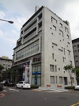Taiwan Foundation for Democracy - Taiwan Foundation for Democracy