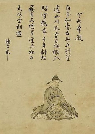 Chen Zi'ang - Chen Zi'ang, painted by Kanō Tsunenobu in the 18th century.