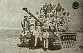 Tankindia.jpg
