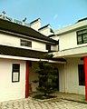 TaoFungShan Building2.jpg