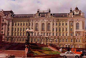 Theatre Square - Teatralnaya Ploshchad, 2001