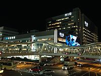 Tennoji Station and Tennoji Mio Building at night.JPG