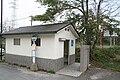 Tenwa Station Se09 13.jpg