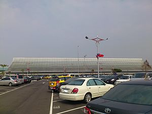 Terminal 1 of Taiwan Taoyuan International Airport (after renovation)-DSC 0159.jpg