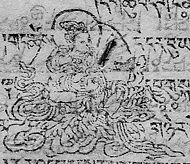 Tha-skar. God of the Tibetan moonhouse.jpg