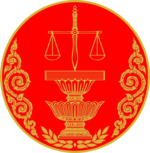 ThaiConCourt-Seal-003.png
