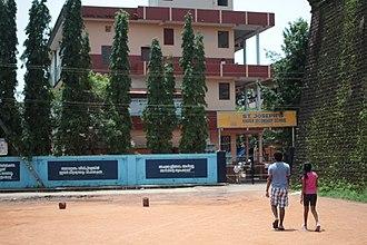 St Joseph's Higher Secondary School, Thalassery - Image: Thalassery St Joseph Higher Secondary School