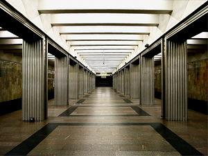 Nagornaya (Moscow Metro)