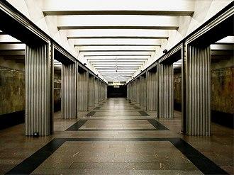 Nagornaya (Moscow Metro) - Image: The Nagornaya Metro