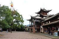The Ancient Tea Horse Road in Sideng Street.JPG