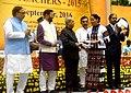 The President, Shri Pranab Mukherjee presenting the National Award for Teachers-2015 to Smt. J. Lalrinmawli (Mizoram), on the occasion of the 'Teachers Day', in New Delhi.jpg