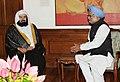 The Prime Minister, Dr. Manmohan Singh in a meeting with the Imam-e-Haram, Mecca, Mr. Fazilatul Shaikh Dr. Abdur Rahman Abdul Aziz al Sudais, in New Delhi on March 24, 2011.jpg