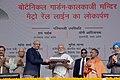The Prime Minister, Shri Narendra Modi at the public meeting, at Amity University Ground, in Noida, Uttar Pradesh.jpg