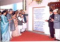 The Prime Minister Shri Atal Bihari Vajpayee unveiling the ceremonial plaque to inaugurate the G.K. General Hospital in Bhuj (Gujarat) on January 14, 2004.jpg