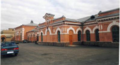 The Railway Station Building.Petropavlovsk.png