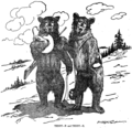 The Roosevelt Bears (Teddy-B and Teddy-G).png