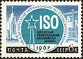 The Soviet Union 1967 CPA 3472 stamp (7th General Assembly Session of the International Organization for Standardization (ISO) (Moscow). Emblem Spasskaya Tower. Moscow University and Construction Site).jpg