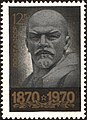 The Soviet Union 1970 CPA 3887 stamp (Lenin (Sculpture by Y.Kolesnikov) with 16 labels 'Lenin course').jpg