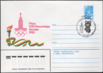 The Soviet Union 1980 Illustrated stamped envelope Lapkin 80-218(14232)face(The emblem. The mascot)Cancelled1980-07-19 08-03(Moscow - the capital of the XXII Olympic Games).png
