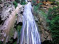 The big water falls of akchour - National park of Talassemtane.jpg
