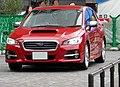 The frontview of Subaru LEVORG 2.0GT EyeSight (VMG).JPG