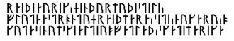 Rök Runestone - Image: Theoderic runes