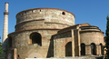 Thessaloniki Rotunda.png