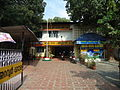 Thuravoor Panchayat Office.JPG