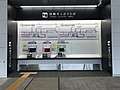 Ticket machines of Shin-Yamaguchi Station.jpg