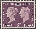 Timbre UK QVKG6 3p 1950.jpg