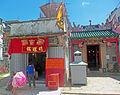 Tin Hau Temple, Peng Chau, Hong Kong.jpg