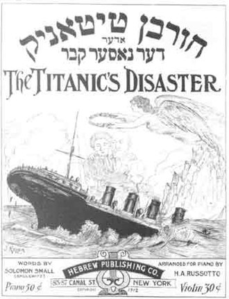 Ida Straus - The Titanic's Disaster, published in 1912