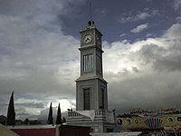 Tlaxiaco clock.JPG