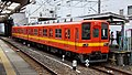 Tobu 8000 series set 8577 Nishiarai Station 20160416.JPG