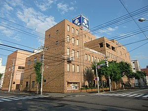 Tokachi Mainichi Newspaper Headquarter.jpg