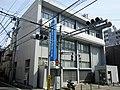 Tokyo City Shinkin Bank Nakano Branch.jpg