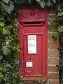 Toldish Post box.JPG