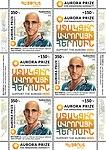Tom Catena 2018 stampsheet of Armenia.jpg
