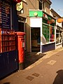 Torquay, Sherwell Valley Road Post Office and postbox No. TQ2 89 - geograph.org.uk - 1469846.jpg