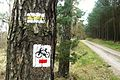 Trails, Otowo.JPG