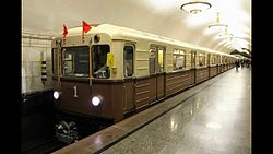 Файл:Train parade in Moscow Metro 15.05.2015.webm