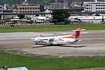 TransAsia Airways ATR 72-212A B-22821 Departing from Taipei Songshan Airport 20150908c.jpg