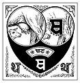 Trilok Singh Artist PHB5.jpg