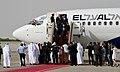 Trip to Abu Dhabi 2020 (50292021982).jpg
