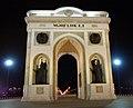 Triumphal arch (Astana).JPG