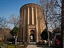 Башня Тугрул