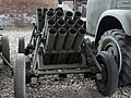 Type63 107mm multiple rocket launcher.jpg