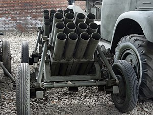 Type 63 multiple rocket launcher - Type 63 107mm multiple rocket launcher