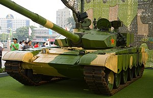 A Chinese Type 99 Main Battle Tank on display ...